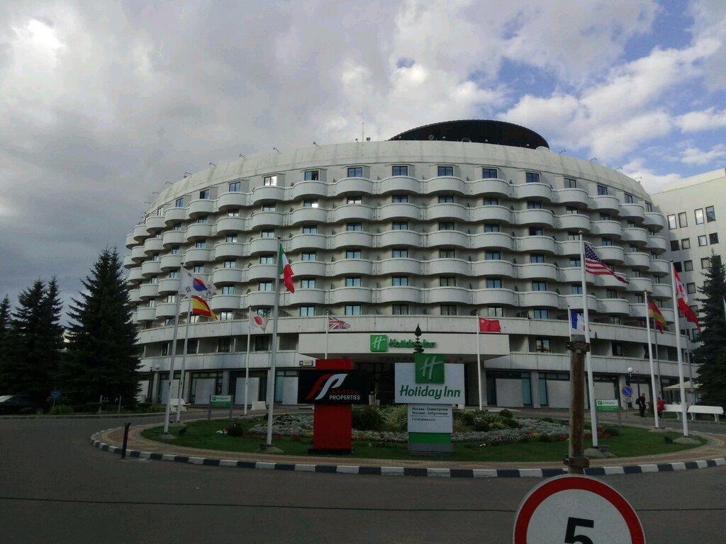 Коровинское шоссе автосалон москва автоломбард в москвы