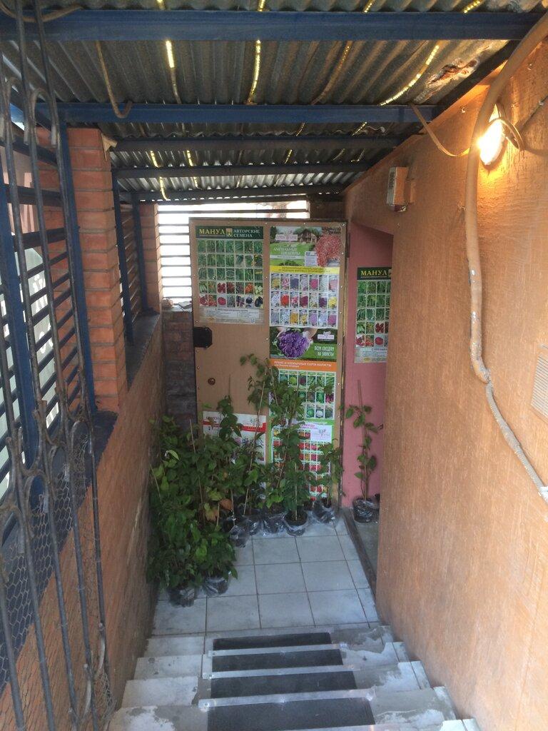 магазин для садоводов — Мой сад — Ростов-на-Дону, фото №7