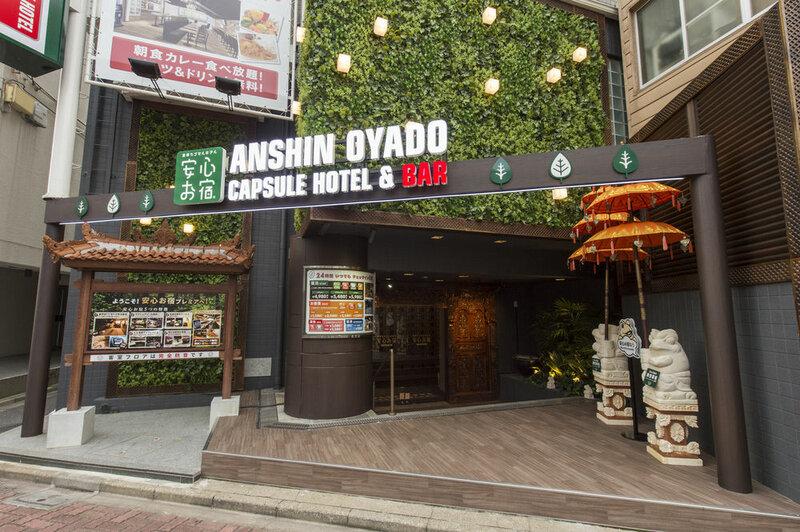 Anshin-Oyado Premiere Tokyo Ogikubo - Caters to Men