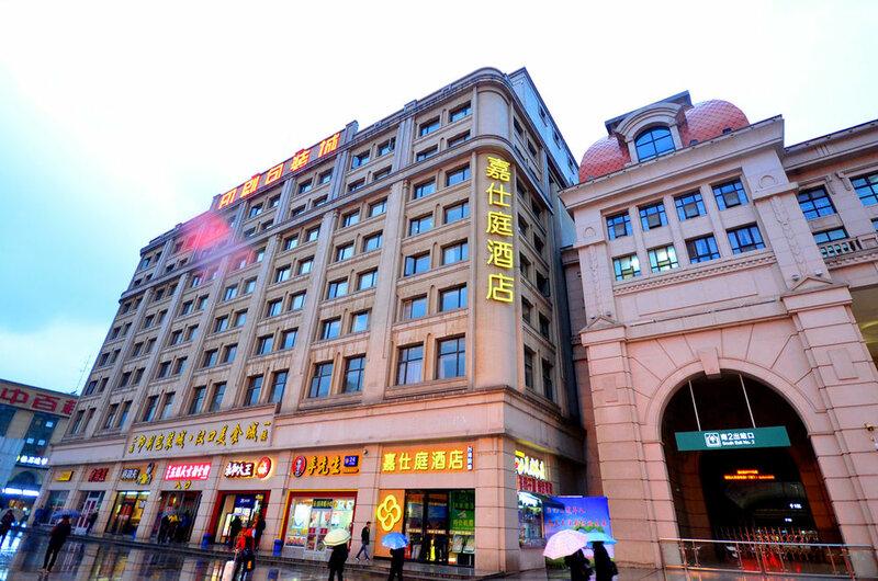 Jiashiting Hankou Railway Station Hotel