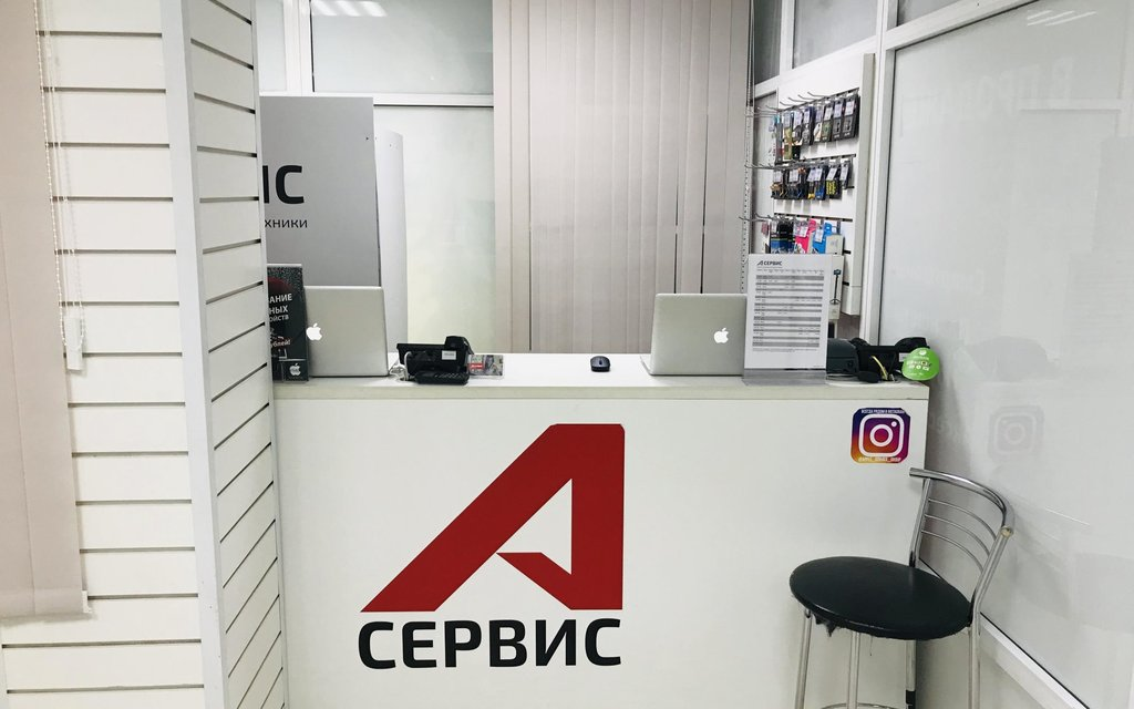 ремонт телефонов — А-Сервис — Подольск, фото №1