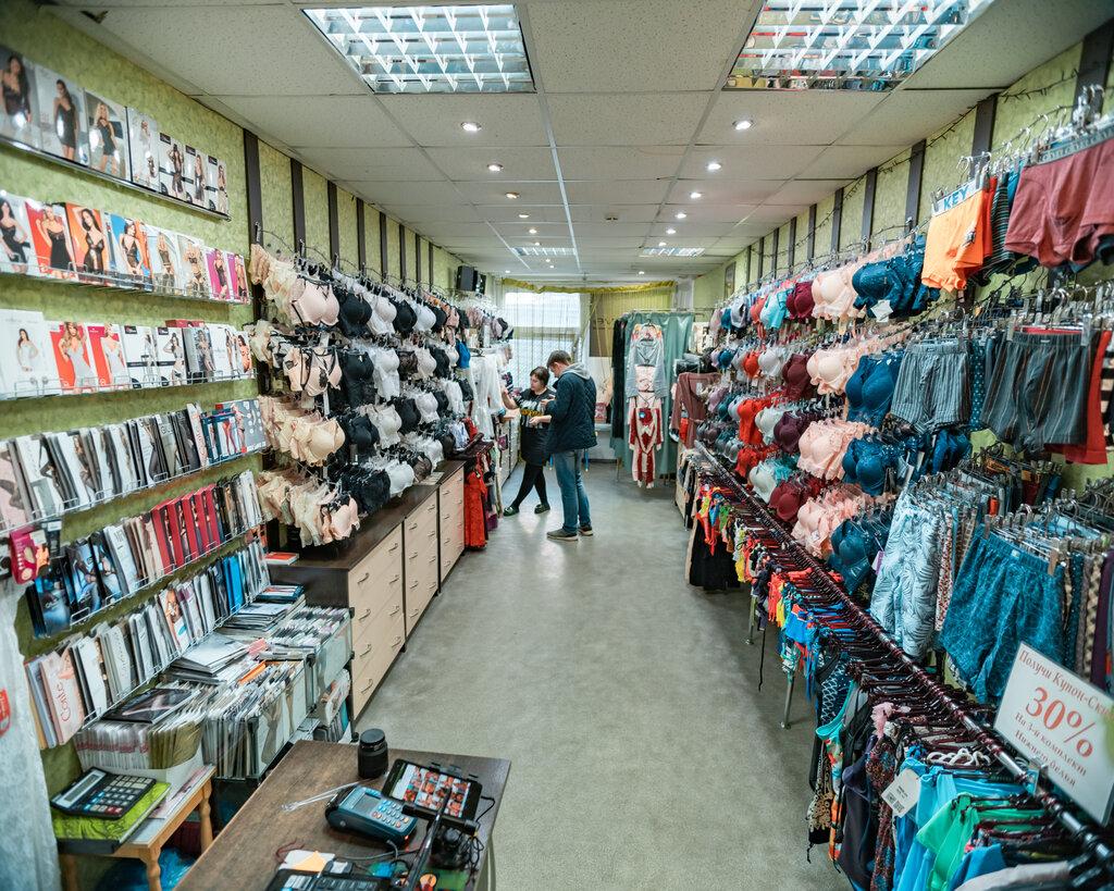 Валберис Интернет Магазин Южно Сахалинск