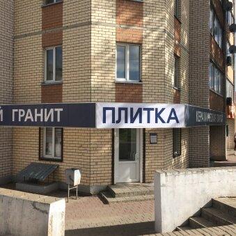 керамическая плитка — Kerama Marazzi — Смоленск, фото №1