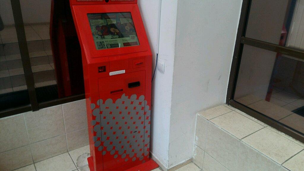 Совкомбанк рефинансирование кредитов других банков условия