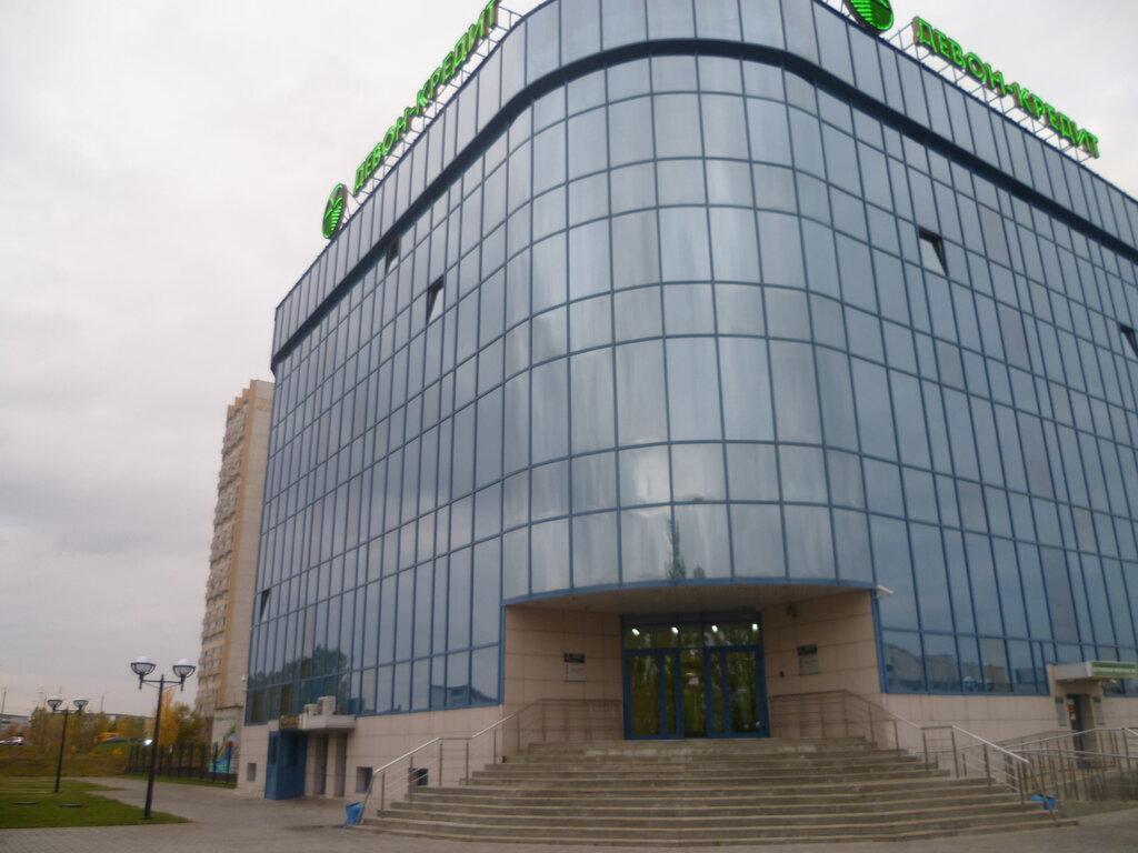 Где взять миллион рублей с плохой кредитной историей в екатеринбурге