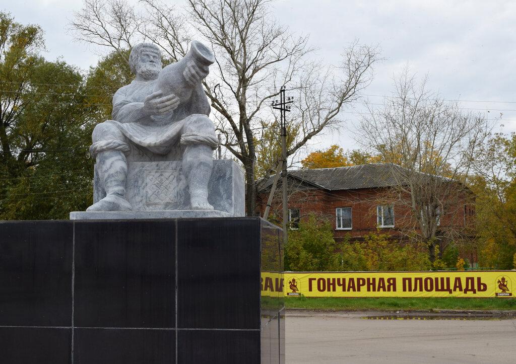 узнали памятники в скопине фото перемещать