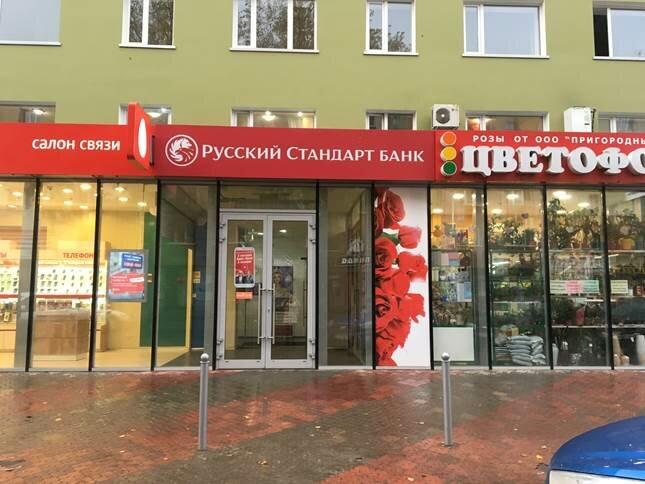 Кредитные карты банков сыктывкар
