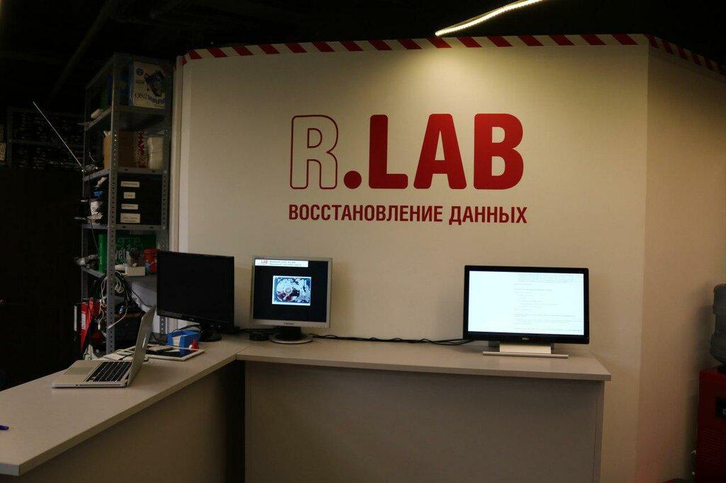 компьютерный ремонт и услуги — R.LAB — Москва, фото №2