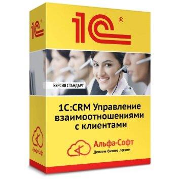 программное обеспечение — Бизнес успех — Москва, фото №2