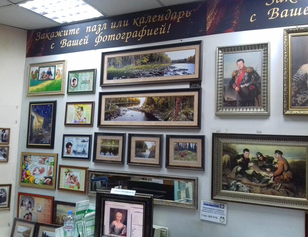 Багетные работы и фотография москва