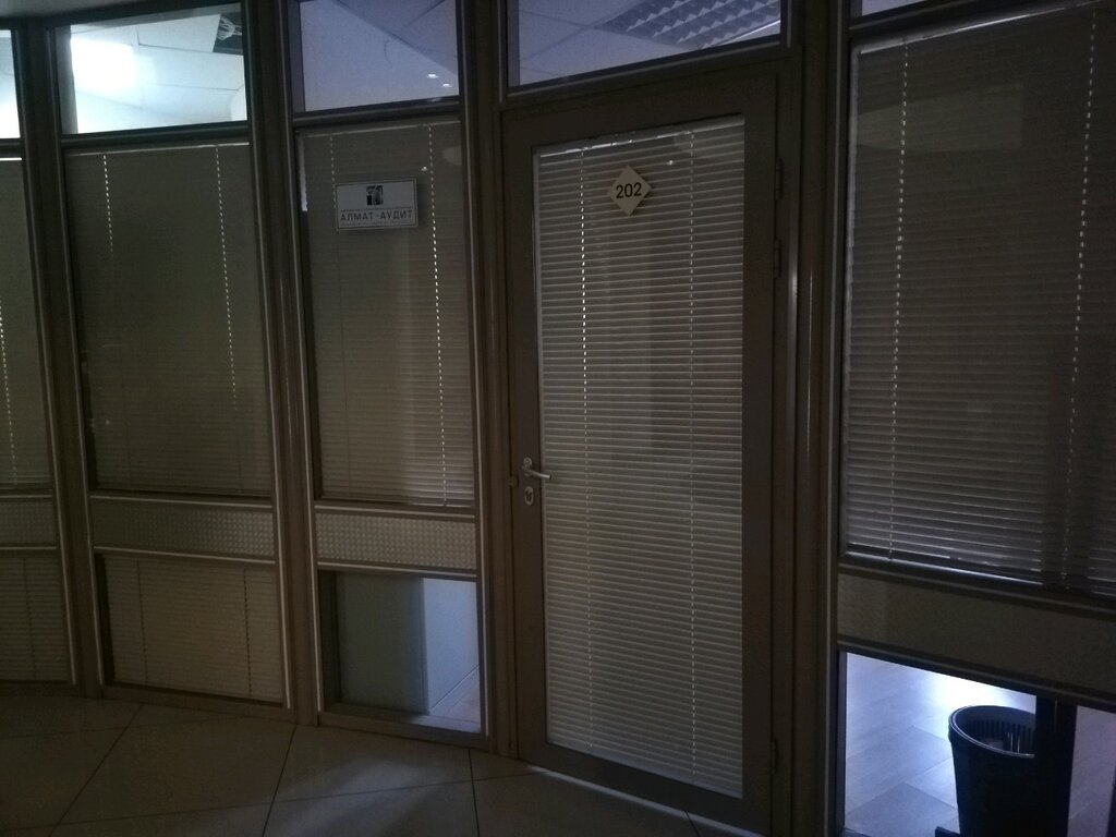 аудиторська компанія — Алмат-Аудит — Нур-Султан (Астана), фото №1
