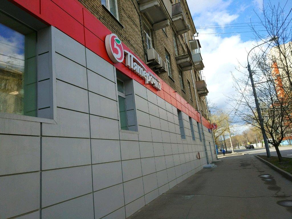 супермаркет — Пятёрочка — Москва, фото №1