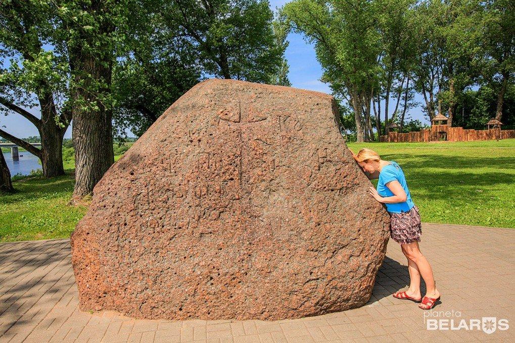 борисов камень в полоцке фото щуку