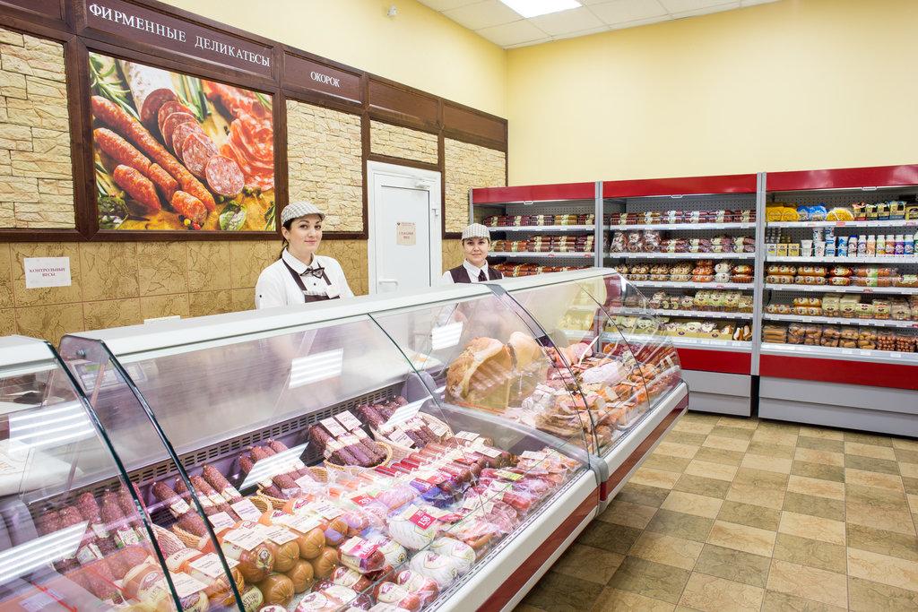 колбасные магазины европы фото местности