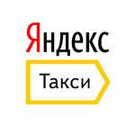 Яндекс. Такси, подключение водителей