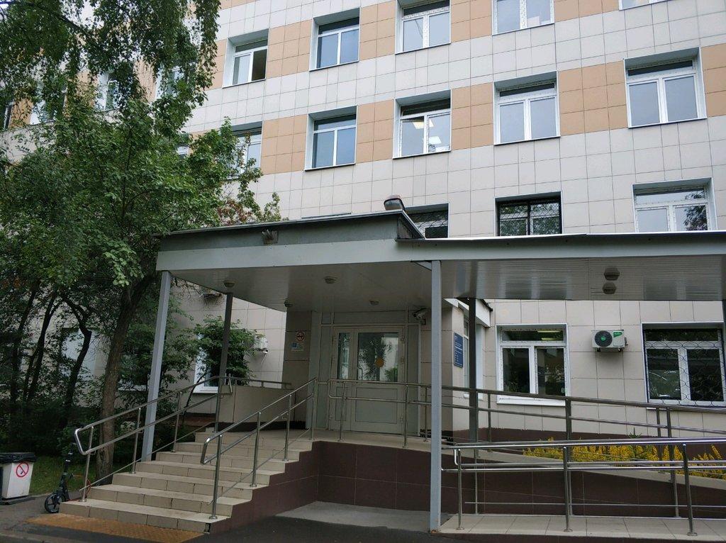 поликлиника для взрослых — Городская поликлиника № 45 города Москвы, филиал № 1 — Москва, фото №2