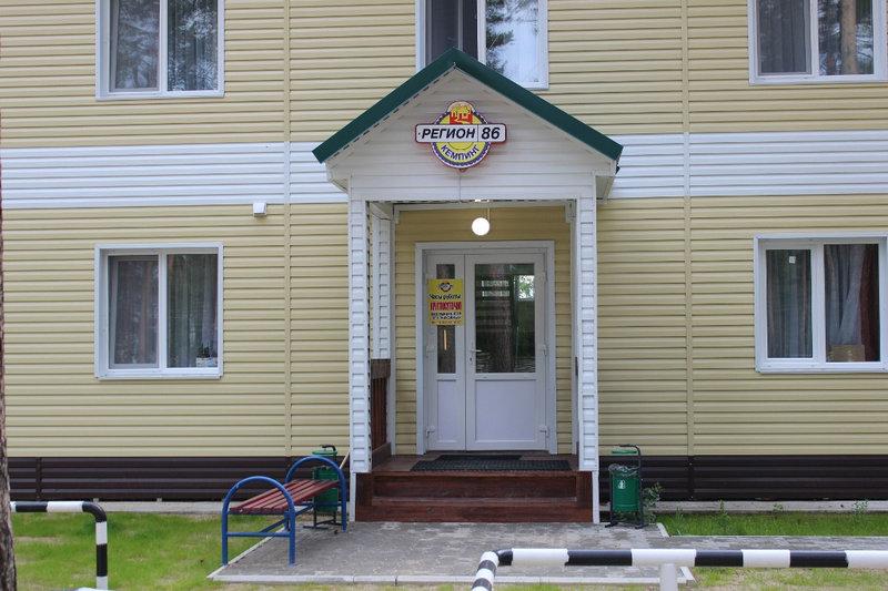 Гостиница Регион 86