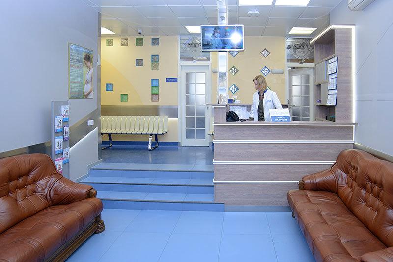 медцентр, клиника — ЭКО Альтравита — Москва, фото №4
