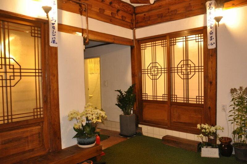 Korean Traditional House - Pungkyung