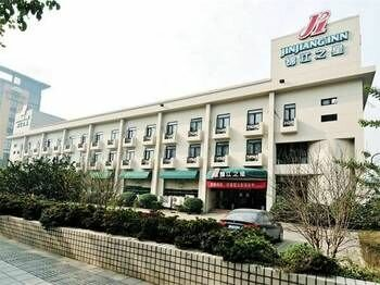 Jinjiang Inn - South Ningbo Metro Supermarket