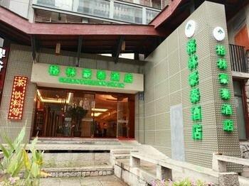 GreenTree Inn Zhejiang Hangzhou West Lake Avenue Business Hotel