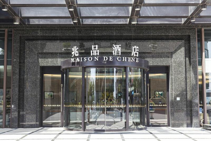 Maison De Chine Pin Chen Building