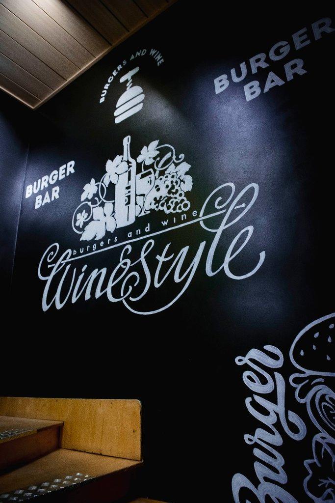 кафе — Burger Bar — Нур-Султан, фото №1
