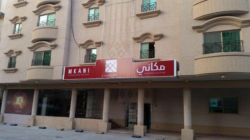 Mkani 2 Hotel Apartments