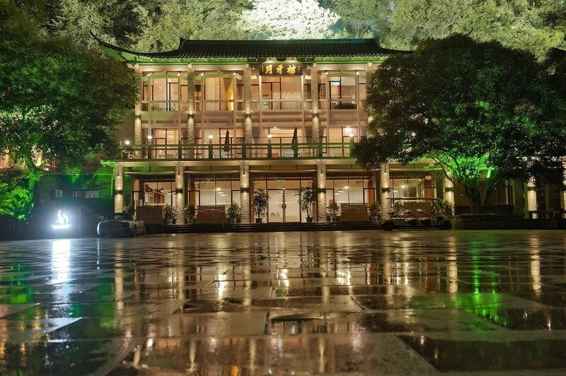 Guilin Crystal Crescent Moon Hotel