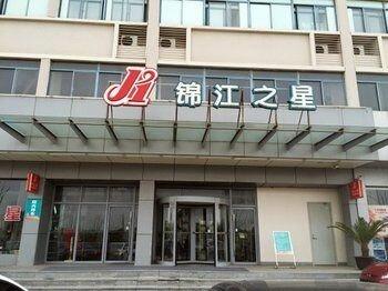 Jinjiang Inn Wujiang Economic Development Zone