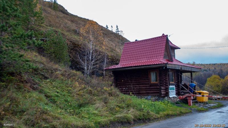 Дом таежника