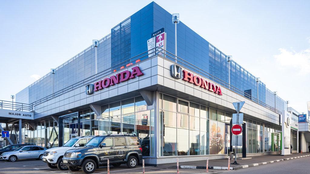 Автосалон хонда и москва распродажа автомобилей ломбард