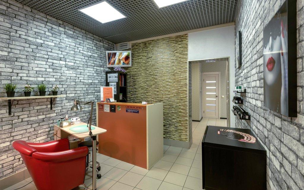 салон красоты — Студия красоты Ария — Санкт-Петербург, фото №2