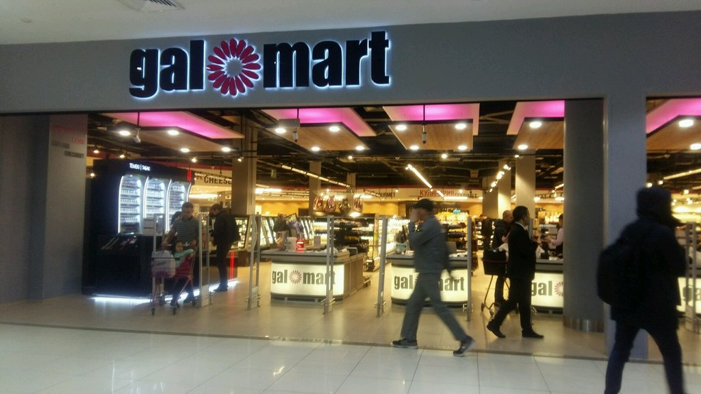 супермаркет — Galmart — Нур-Султан (Астана), фото №1