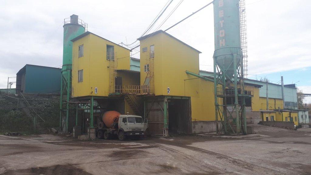 Челны бетон купить печатные формы для бетона