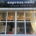 Express Nails, Услуги мастеров по макияжу в Астрахани