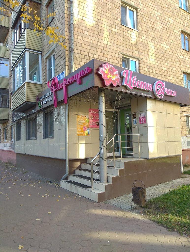 Магазин цветов в электростали на ленина