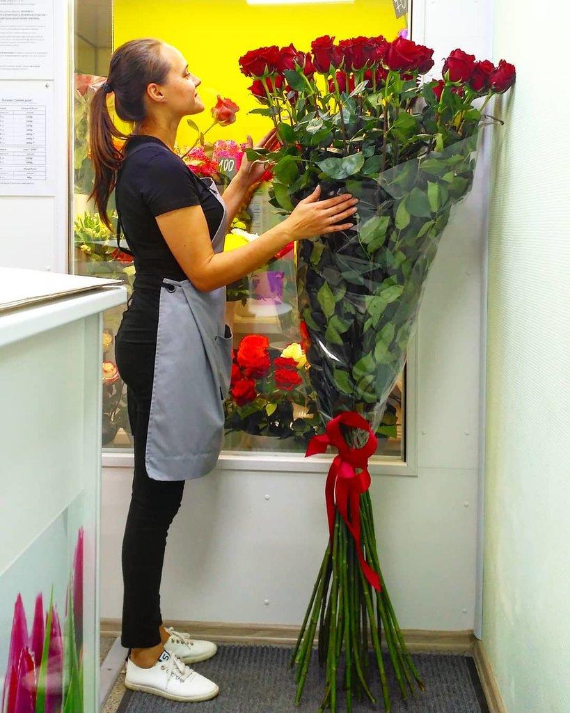 Букет для, омск доставка цветов пермь закамск