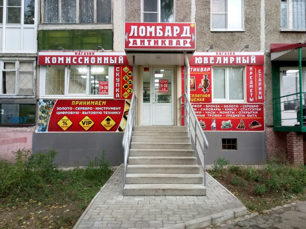 Новгород работы часы нижний ломбард ломбард чистых часовой прудах на