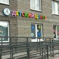 Академия детского развития, Занятия с логопедом в Выборгском районе
