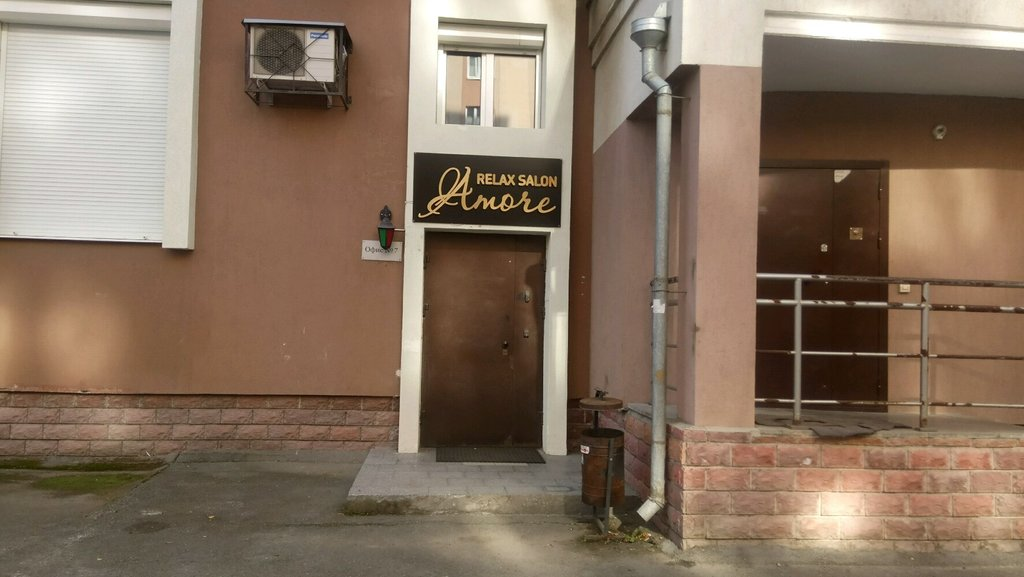 erotic massage — Amore — Yekaterinburg, фото №6