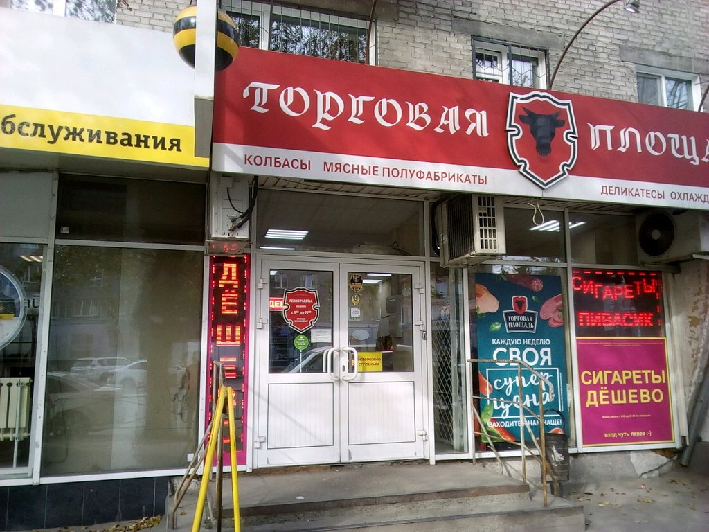 Купить сигареты новосибирск дешево электронная сигарета санкт петербург где купить