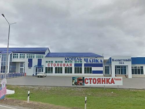 Мотель Чайка
