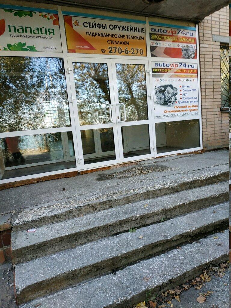 металлическая мебель — КаТрио — Челябинск, фото №1