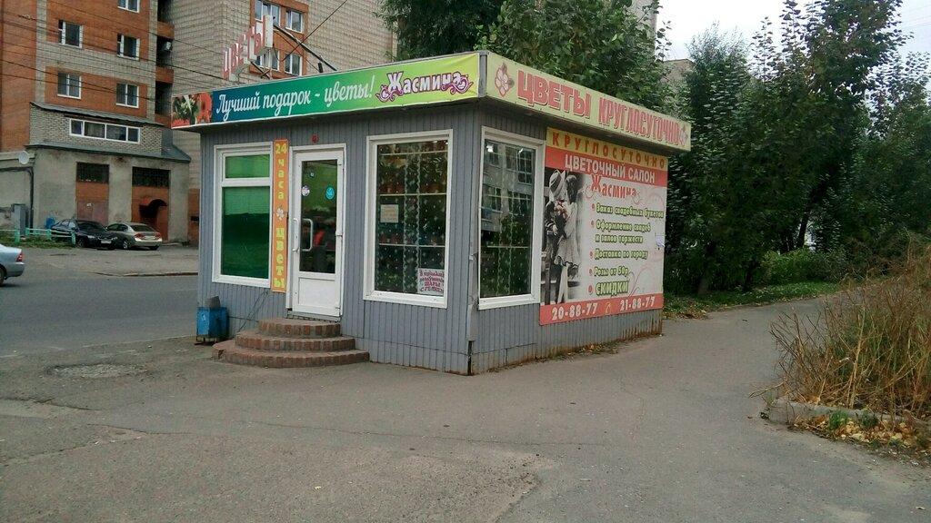 Круглосуточные магазины цветов в томске, оптовая база