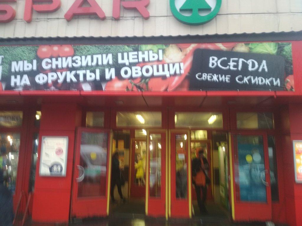 supermarket — SPAR — Saint Petersburg, photo 1