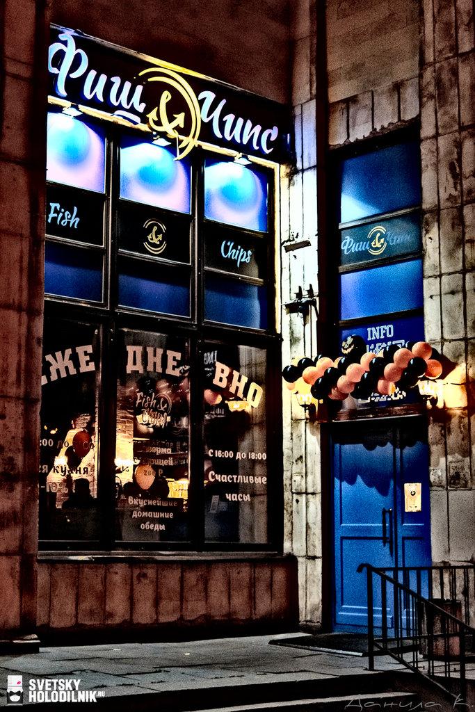 pub, bar — F&c — Saint Petersburg, фото №2