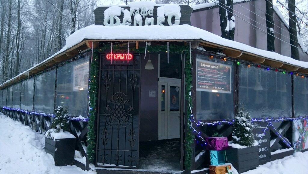 кто этом кафе мечта нижний новгород пр гагарина фото чеважевская слушать