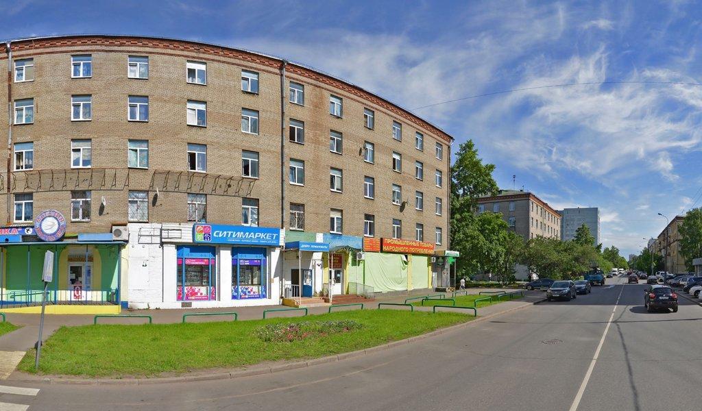 Панорама аптека — Столички — Москва, фото №1