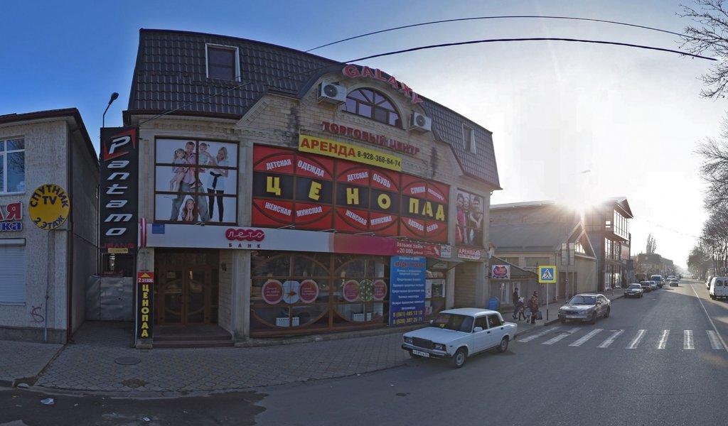 поволжский банк оао сбербанк россии г самара адрес